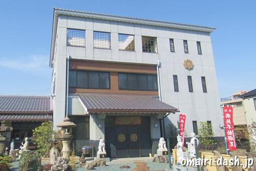 雲龍山宝蔵院(名古屋市中川区)不動堂