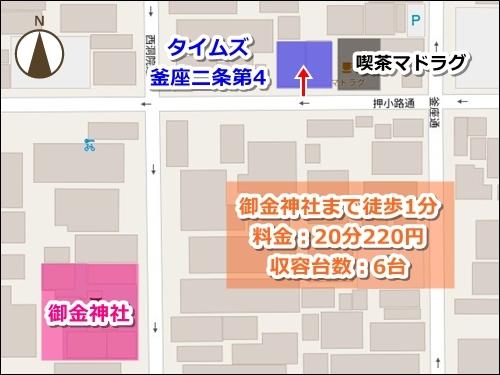 タイムズ釜座二条第4(京都御金神社周辺の駐車場)地図