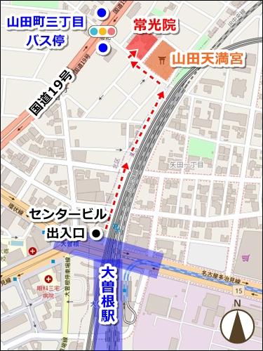 降華山常光院(秋葉山・名古屋市北区)アクセスマップ