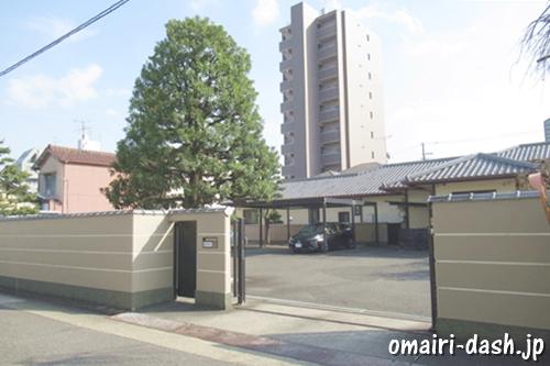 長尾山東界寺(名古屋市東区)駐車場入口