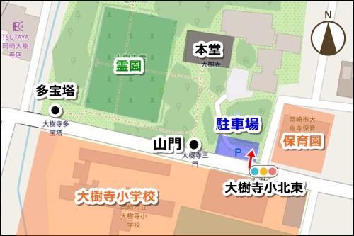 大樹寺(愛知県岡崎市)駐車場マップ