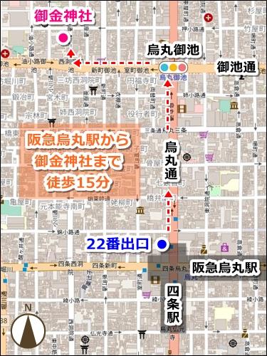 阪急烏丸駅から御金神社へのアクセスマップ(徒歩ルート)