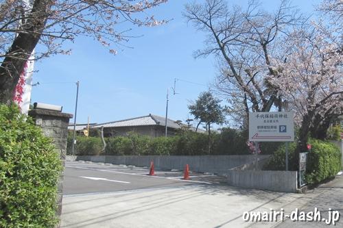 千代保稲荷神社名古屋支所(名古屋市千種区)参拝者駐車場