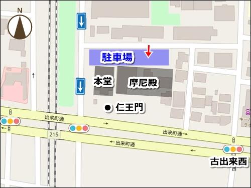 長尾山東界寺(名古屋市東区)駐車場マップ