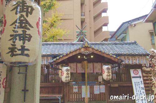 御金神社(京都市中京区)社殿
