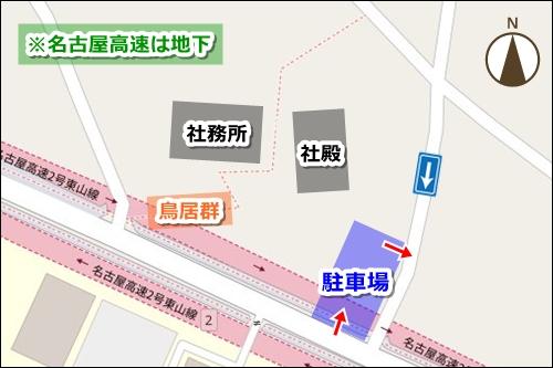 千代保稲荷神社名古屋支所(名古屋市千種区)駐車場マップ
