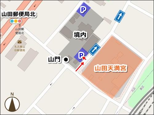 降華山常光院(秋葉山・名古屋市北区)駐車場マップ