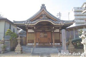 降華山常光院(秋葉山・名古屋市北区)本堂