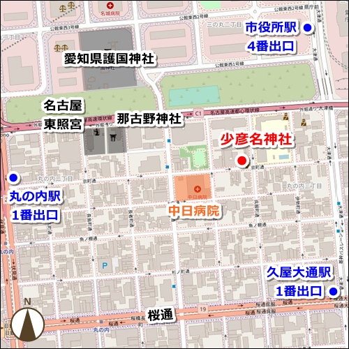 少彦名神社(名古屋市中区)アクセスマップ