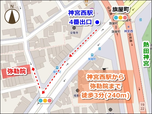 花林山弥勒院(名古屋市熱田区)アクセスマップ