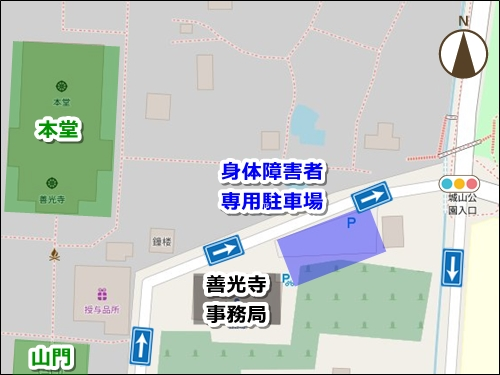 信州善光寺(長野県長野市)身体障害者専用駐車場マップ