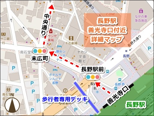 長野駅善光寺口前詳細マップ(長野駅から善光寺への徒歩ルート)