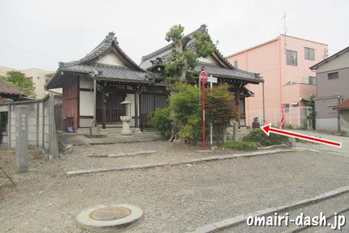 海底山地蔵院(名古屋市南区)駐車場入口
