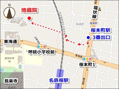 海底山地蔵院(名古屋市南区)アクセスマップ
