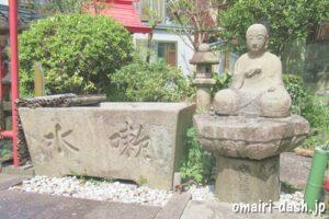 花林山弥勒院(名古屋市熱田区)手水舎