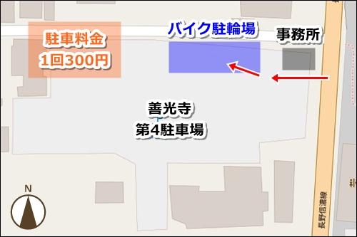 信州善光寺(長野県長野市)バイク駐車場(駐輪場)マップ