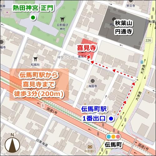雲龍山喜見寺(名古屋市熱田区)アクセスマップ