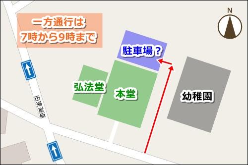 海底山地蔵院(名古屋市南区)駐車場マップ