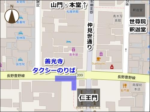 信州善光寺(長野県長野市)タクシー乗り場の場所マップ(地図)