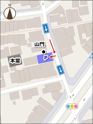 花林山弥勒院(名古屋市熱田区)駐車場マップ