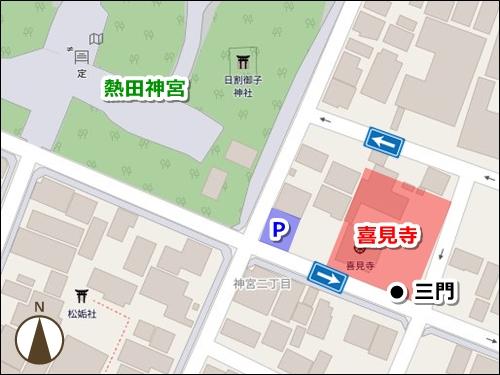 雲龍山喜見寺(名古屋市熱田区)駐車場マップ