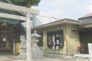 金山神社(名古屋市熱田区)授与所(社務所)