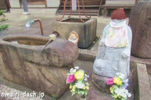 海底山地蔵院(名古屋市南区)手水舎と水かけ地蔵