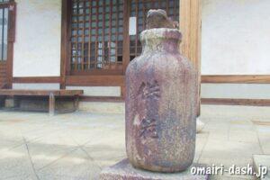 海底山地蔵院(名古屋市南区)花壺(伊藤萬蔵寄進)