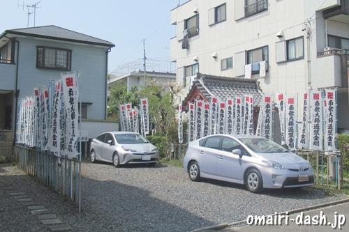 花林山弥勒院(名古屋市熱田区)駐車場