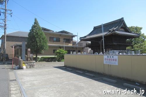 興化山長光寺(六角堂・愛知県稲沢市)参拝者駐車場