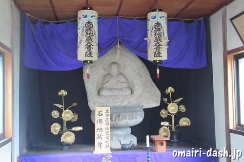 増益山大喜寺(名古屋市瑞穂区)大松石地蔵