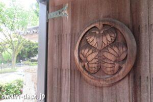 矢場地蔵清浄寺(名古屋市中区)三葉葵(東山門)