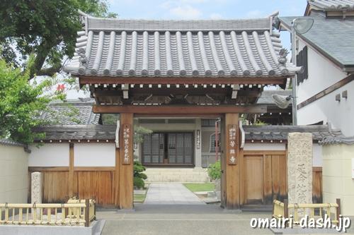 金龍山芳珠寺(名古屋市千種区)山門