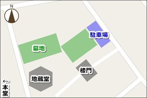 興化山長光寺(六角堂・愛知県稲沢市)駐車場マップ