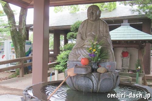 弘法山遍照院(愛知県知立市)手水舎