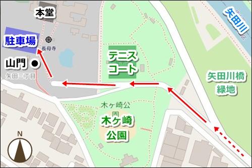 長母寺(名古屋市東区)駐車場マップ