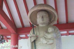 弘法山遍照院(愛知県知立市)子育て大師