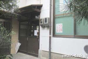 瑞穂山金龍寺(名古屋市瑞穂区)本堂入口