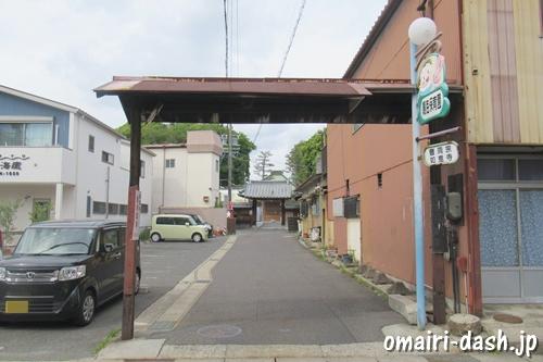頭護山如意寺(名古屋市緑区)参道入口