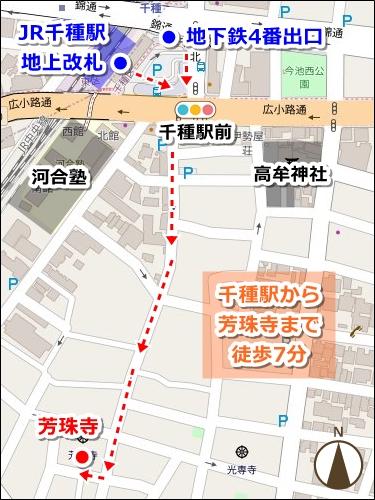 金龍山芳珠寺(名古屋市千種区)アクセスマップ