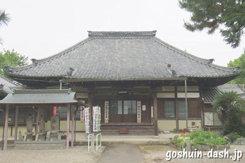 天目山密蔵院(愛知県刈谷市)本堂