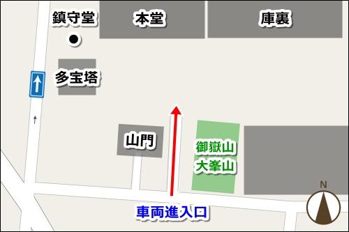 長沼山萬徳寺(愛知県稲沢市)駐車場マップ