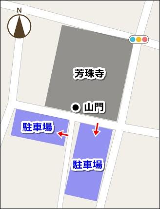 金龍山芳珠寺(名古屋市千種区)駐車場マップ