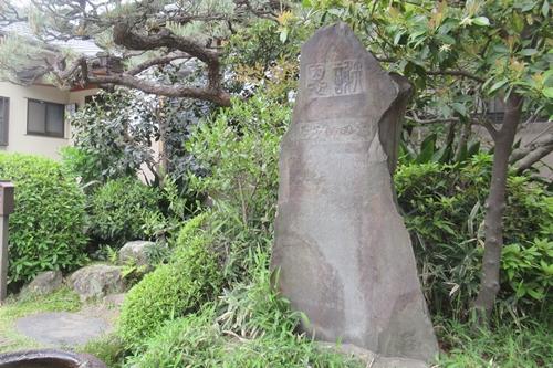 龍王山海上寺(名古屋市瑞穂区)高田獅子連記念碑