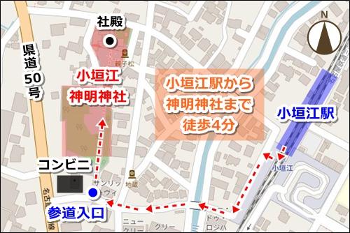 小垣江神明神社(愛知県刈谷市)アクセスマップ