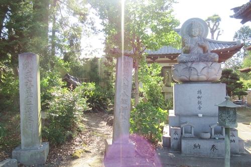 長沼山萬徳寺(愛知県稲沢市)四国八十八箇所入口・楊柳観音