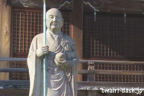 長沼山萬徳寺(愛知県稲沢市)弘法大師像(如意宝珠)