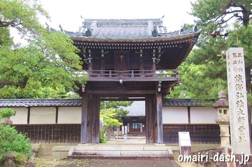 天目山密蔵院(愛知県刈谷市)山門