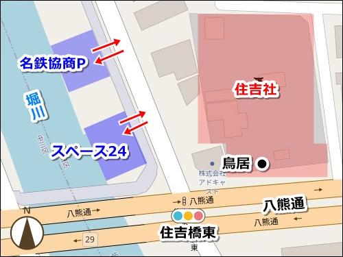 住吉社(名古屋市熱田区)駐車場マップ
