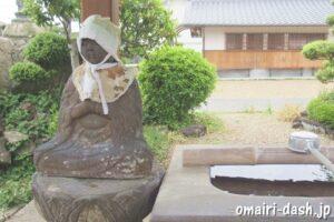 大仙山西福寺(愛知県刈谷市)水かけ地蔵